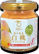 岡山県産 白桃