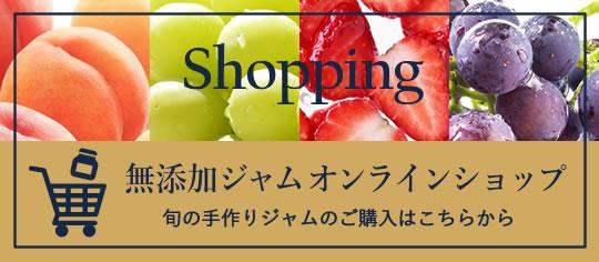 ショッピングへ